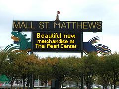 st matthews ky